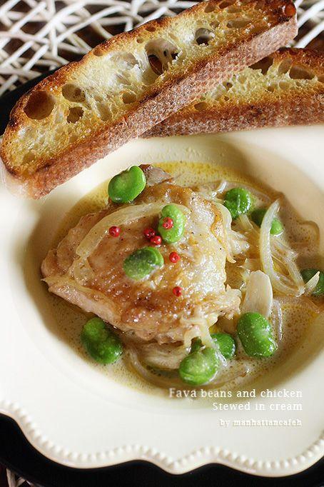 WE LOVE STAUB : マンカフェちゃんの「チキンと空豆のクリーム煮(Braised Chicken and Fava Beans)」