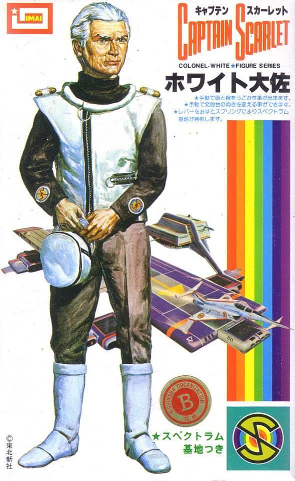 Imai - 1968