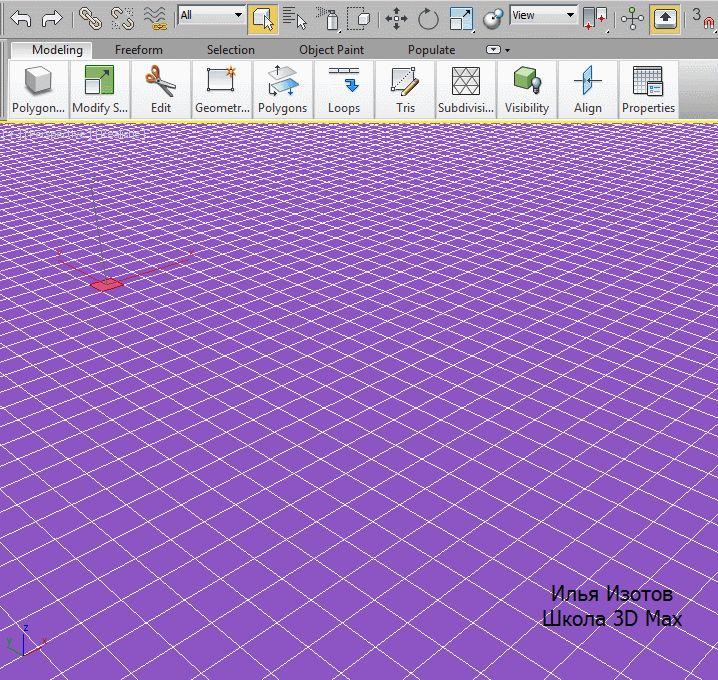 Продолж разбор вкладки Modify Selection панели Graphite.   С помощью кнопок Fill и Fill Hole, можно выделить группу полигонов, просто указав паттерн для выделения.