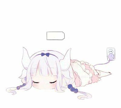 Lalasan's Profil - Randaris-Anime