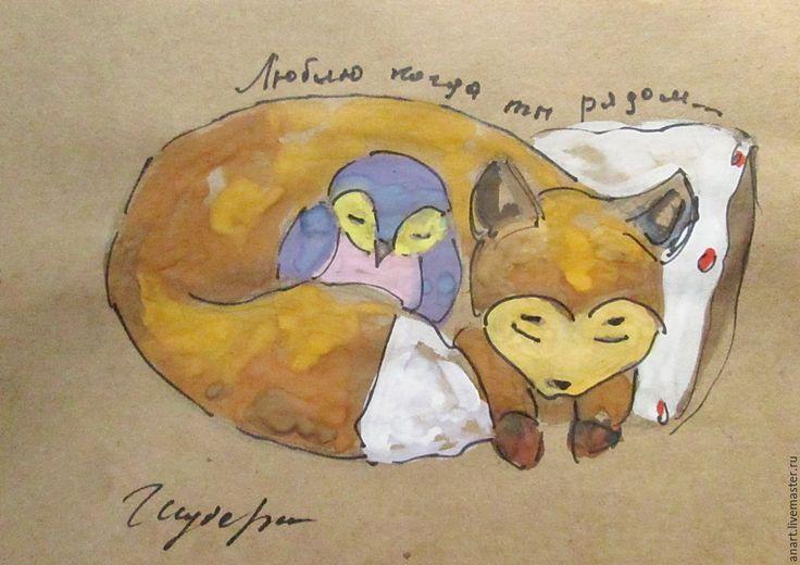 """Купить Графическая работа """"Лиса и совёнок"""" - оранжевый, лиса, сон, совенок, подушка, крафт-бумага"""