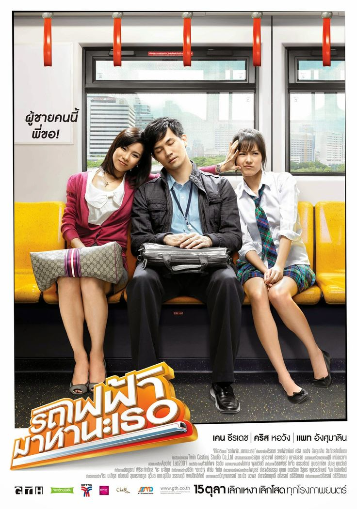film sad love story subtitle indonesia biginstmank
