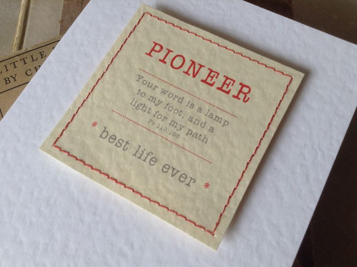 JW Pioneer - Bible quote Psalm 119:105 - Best Life Ever  - sewn handmade embroidered card by WildBB on Etsy https://www.etsy.com/listing/223623340/jw-pioneer-bible-quote-psalm-119105-best