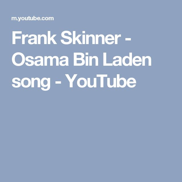 Frank Skinner - Osama Bin Laden song - YouTube