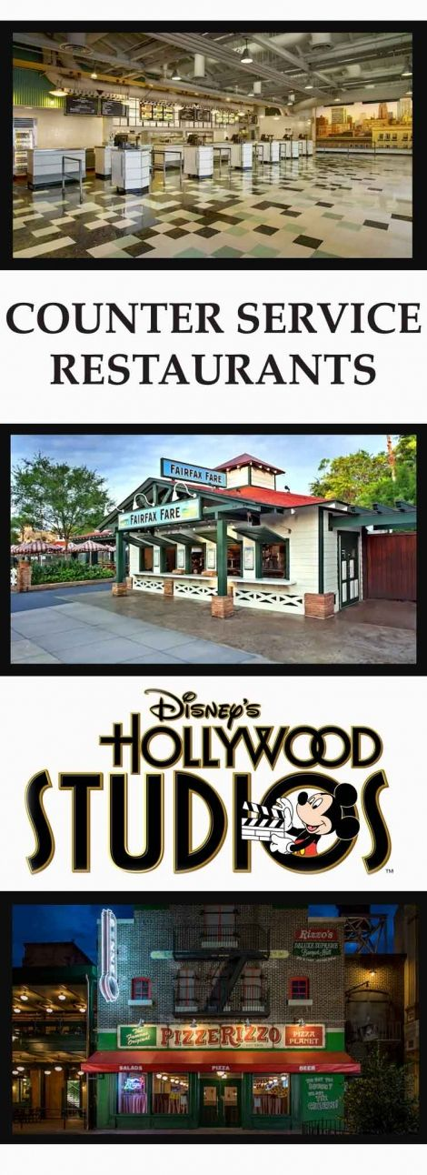 Top five counter service restaurants at Walt Disney World's Hollywood Studios. Hints and Hacks, Tips and Tricks to getting the very best of your vacation to Disney World, Florida, USA. Getting the best value from the Disney Dining Plan. #disney #disneydiningplan #food #disneyworld #orlando #florida #hollywoodstudios