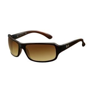 Ray Ban RB4075 714/51 Sunglasses [RayBan-3858] :£21.99