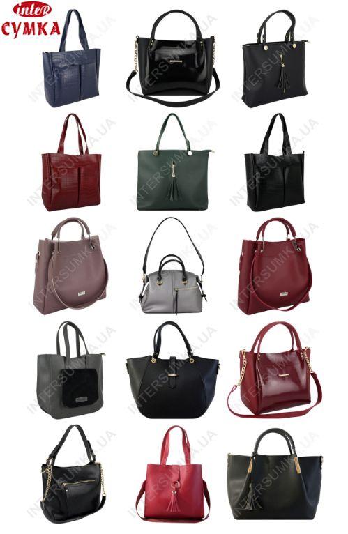 b68081400d6f БЕСПЛАТНАЯ ДОСТАВКА ПО УКРАИНЕ👍 #женскаясумка #купитьсумку #сумка #мода  #н… | Женские сумки Voila от украинского производителя | Fashi…