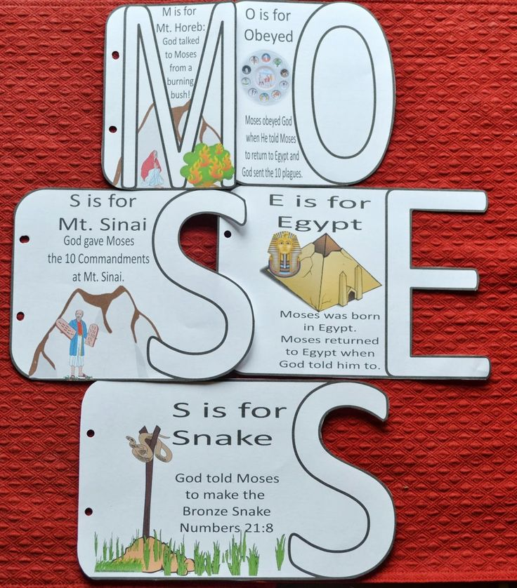 Bible Craft Ideas For Kids Part - 45: Bible Fun For Kids: Moses: The Bronze Snake--printable Booklet; In Color Or  BW