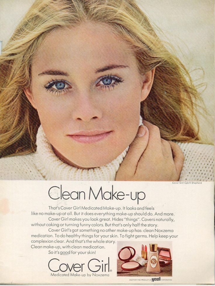 Cybill Shepherd & Cover Girl Clean Make-up 1969