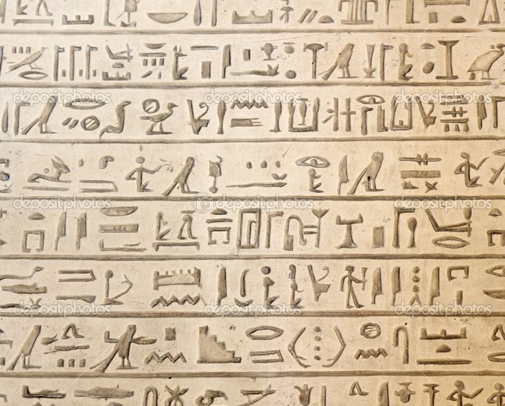 the origin and history of hieroglyphics Who first invented hieroglyphics  history covers them all  strongly suspect the true facts surrounding the age and origin of pyramids are far from known and.
