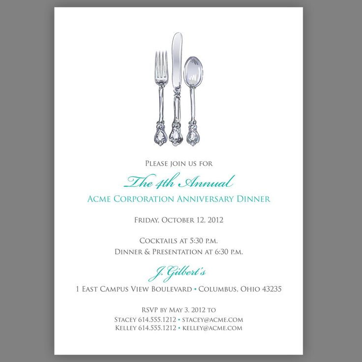 Printable Corporate Dinner Invitation Company Dinner