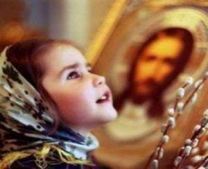 Του Αγίου Αρσενίου του Καππαδόκη Εις το όνομα του Πατρός και του Υιού και του Αγίου Πνεύματος . Αμήν. Άγιος ο Θεός, Άγιος Ισχυρός, Άγιος Αθάνατος ελέησον ημάς. (τρεις φορές) Παναγία τριάς, ελέησον ημάς. Κύριε ιλάσθητι ταίς αμαρτίαις ημών. Δέσποτα, συγχώρισον τας ανομίας ημίν. Άγιε, επισκεψε και ίασαι τας ασθενείας