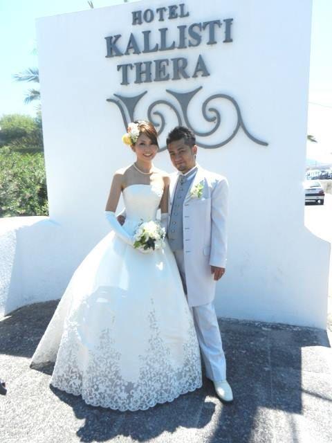 Congratulations! Just #married! #KallistiThera #Santorini #Wedding