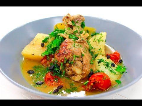 Куриные ножки с овощами / Chicken legs with vegetables - YouTube