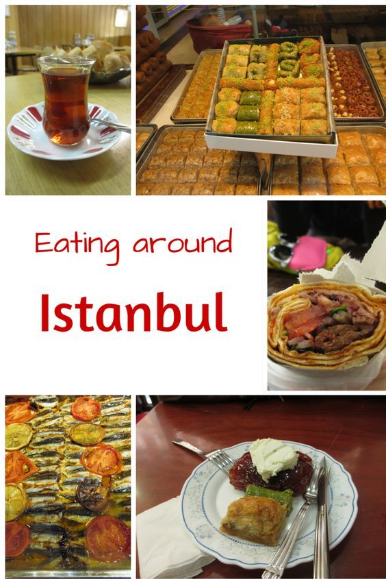 A walking tour of Istanbul is one of the ways to enjoy the city and the best of Turkish food