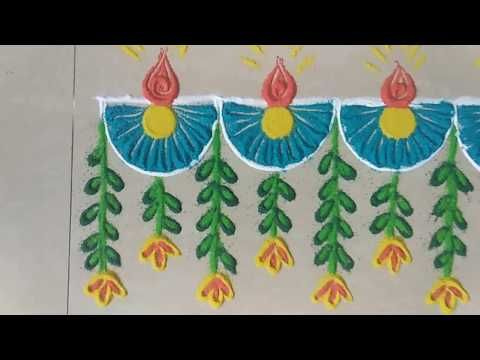 How to make diya border rangoli for Sankranthi festival.This lamp rangoli decorate our stairs.This bhogi kolam is easy and beautiful to make.