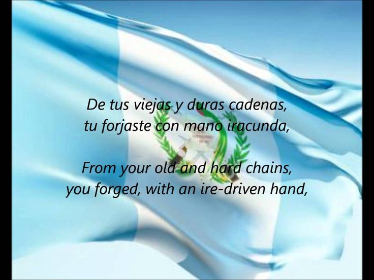 "Guatemalan National Anthem - ""Himno Nacional De Guatemala"" (ES/EN)"