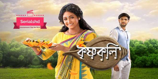 Krishnakoli 14th March 2019 Full Episode 265 | Zee Bangla