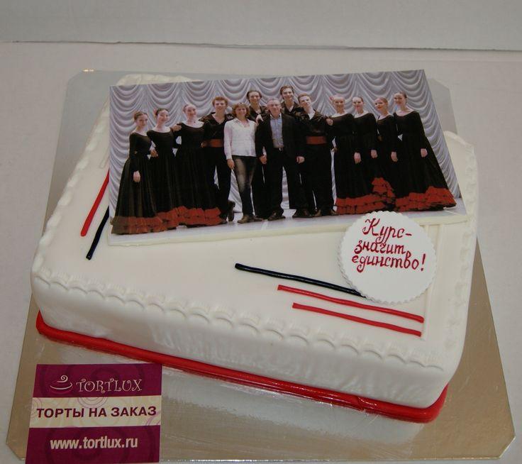 Фото торт на выпускной вечер.Вес 3 кг.