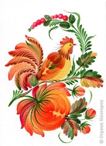 Открытка День рождения Роспись Композиции для открыток Краска фото 2