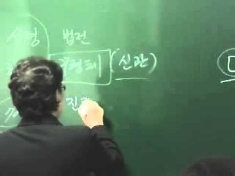마음세계.(LEC) - 욤에하드, 케에하드 01 창세기편 - YouTube
