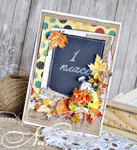 ScrapTherapy *Вдохновение*: Акварельные зарисовки. Кленовые листья быстро и просто!