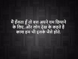 Motivational Inspirational Quotes & Thoughts In Hindi