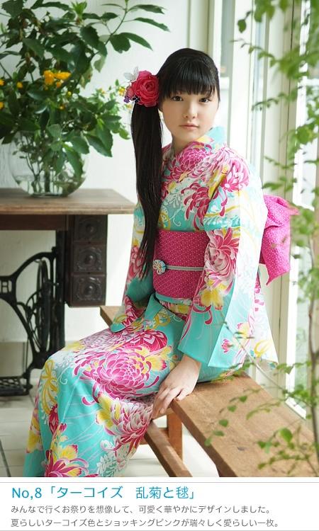 Yukata  夏着物浴衣5点セット福袋