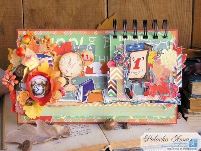 Anna Polovko: заметки о творчестве: Настольный календарь для блога Скрап с ЕК