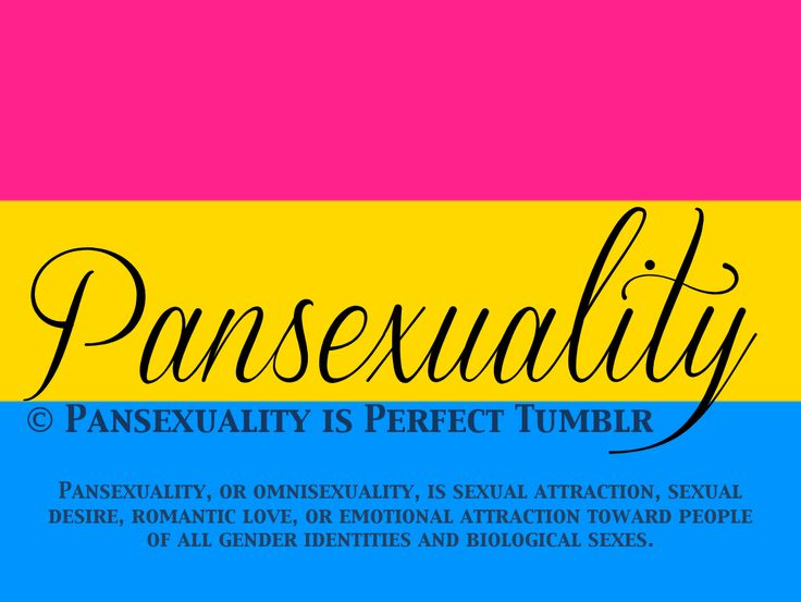 pansexual quotes - photo #3