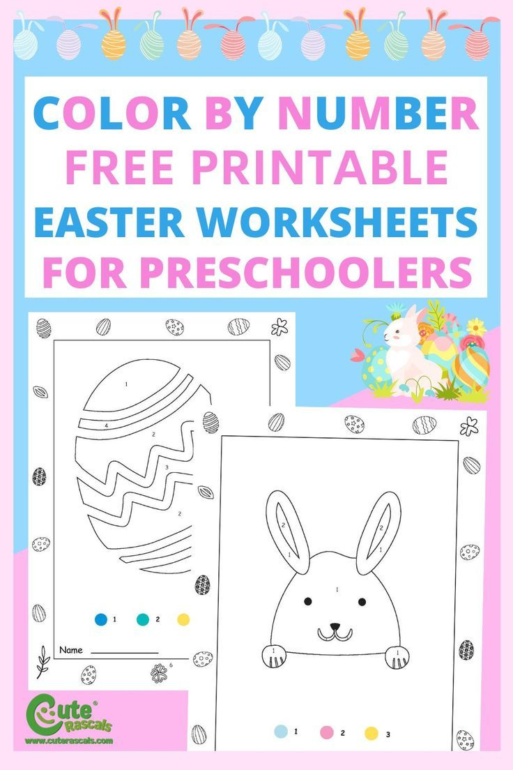 Fun Easter Color By Number Free Printable Worksheets For Preschoolers In 2021 Easter Printables Free Printables Free Kids Easter Colors [ 1104 x 736 Pixel ]