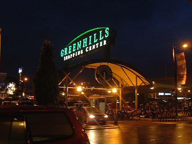 Greenhills Shopping Center in the Philippines - And this is where I wasted my weekly allowance...