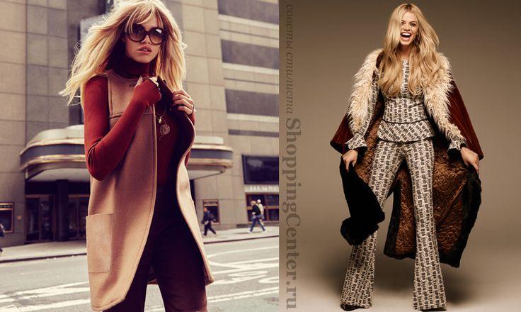 Как одеться в стиле 70-х годов