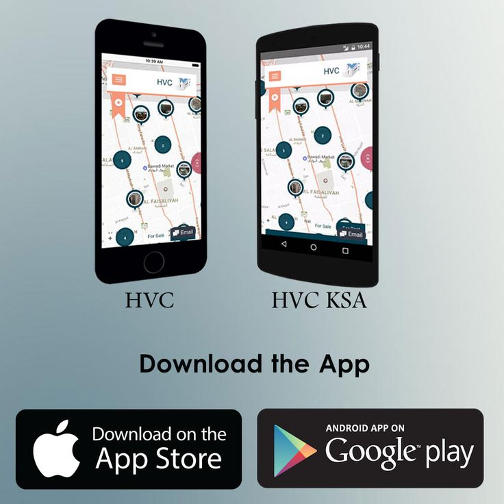 5m hvcksaNow HVC App Available on Play Store & App Store. Download the link and enjoy the Services  #HVC #Jeddah #saudi_arabia #sellproperty #property #rentproperty #rent #villa #realestate #onlinemarket #food #fashion #like #follow #cute #pretty #love #application #happy #internetmarketing #socialmedia #media
