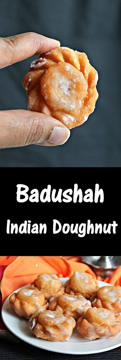 Badushah, delicious Indian sweet, you'll love it if you like doughnuts..
