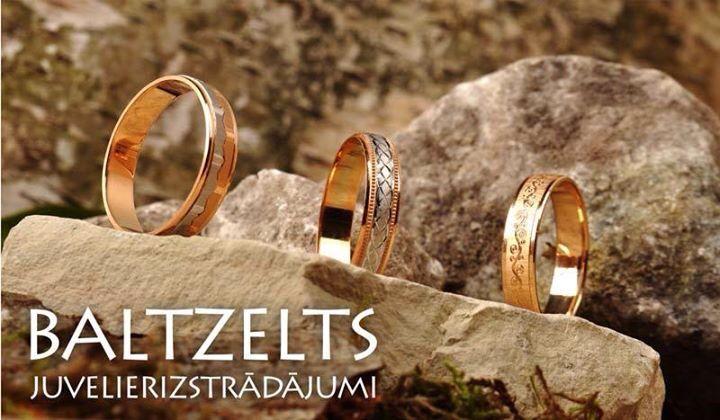 Обручальные кольца для жениха и невесты символ вечной любви и верности друг другу!!!
