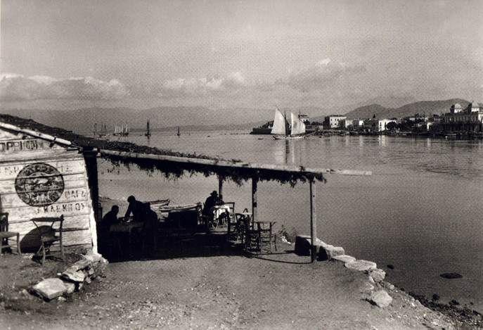 Boissonnas-Εύβοια,Χαλκίδα,1903-