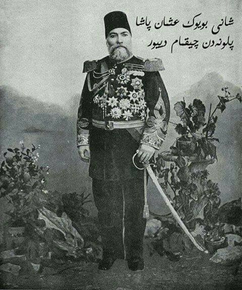 9 best tarih images on pinterest ottoman empire ottomans and army portrait of gazi osman paa ca he was an ottoman field marshal and the hero of the siege of plevna in although unsuccessful in defending the city fandeluxe Choice Image