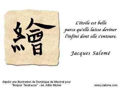 Citations de Jacques ... JACQUES SALOME