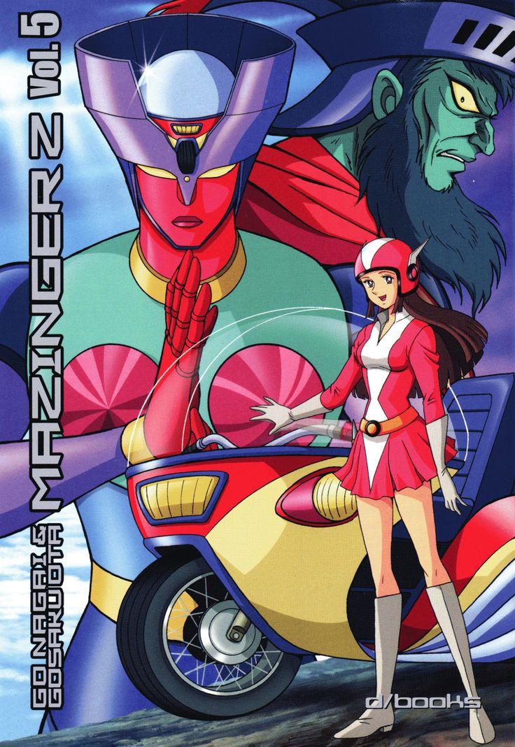 Mazinger Z Vol.5 by Go Nagai - Gosaku Ota (Kazuhiro Ochi cover)