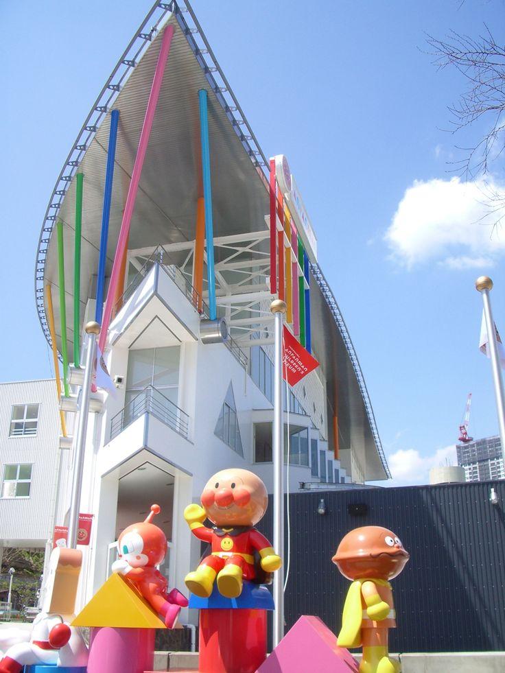 横浜アンパンマンこどもミュージアム&モール 横浜 キッズ ファミリー みなとみらい
