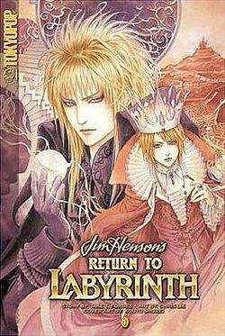 I have been trying to find this manga! I started reading it at Boarders and didn't get to finish it. Must find Return to Labyrinth