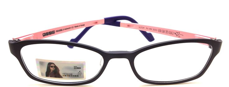 New Prescription Eyeglasses Frame Super Light, Flexible PV 3003 C104-1 Ultem Frame
