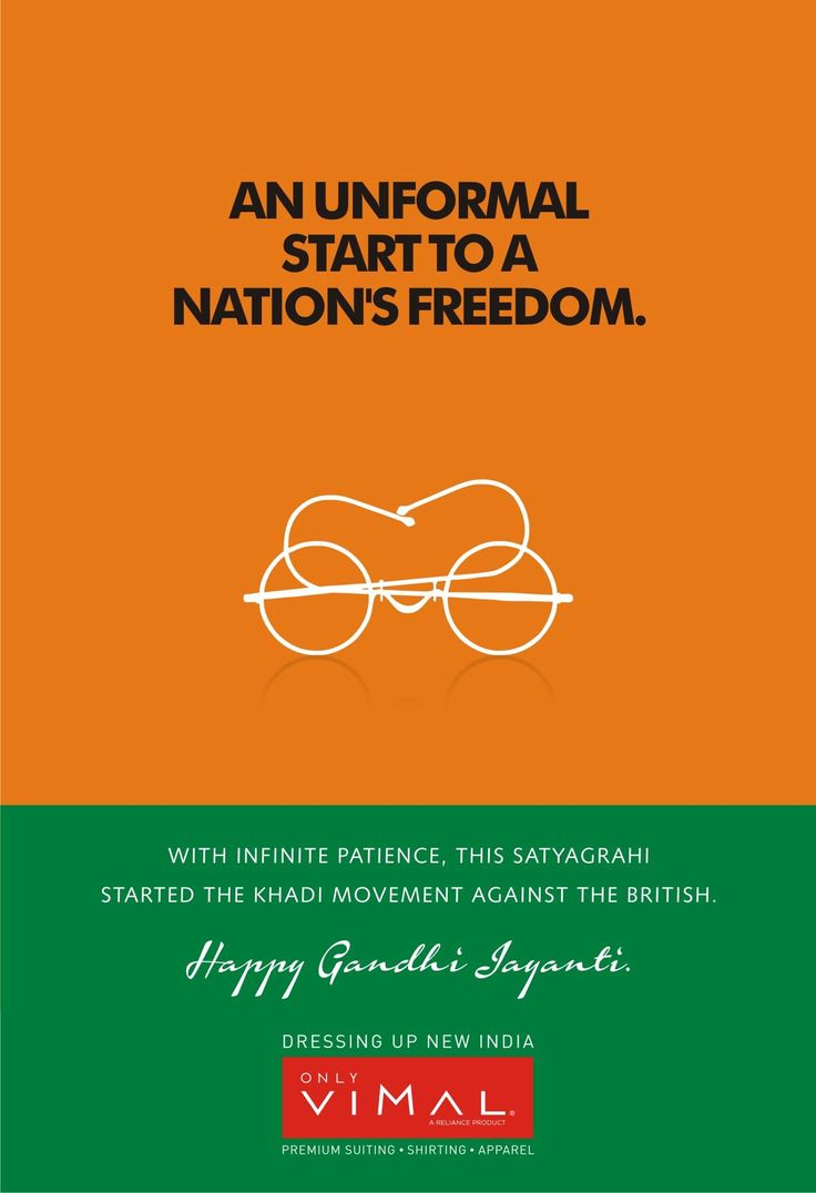 Follow the path of truth Spread, Bapu's great Ideas to inspire everyone. Only Vimal wishes you all a Happy Gandhi Jayanti !!!!