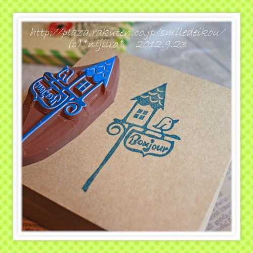Bird sign house stamp
