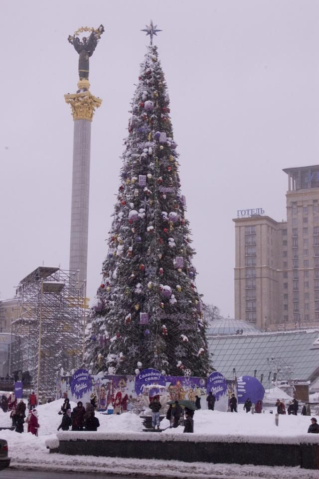 Christmas in Ukraine, which occurs in January, is a time of traditions and family gatherings. Celebrate Ukrainian Christmas traditions such as Sviaty Vechir.