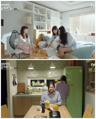 """Girls' apartment in drama """"Because This Is My First Life""""  #""""BecauseThisIsMyFirstLife"""", #kdrama, #girls'apartment"""
