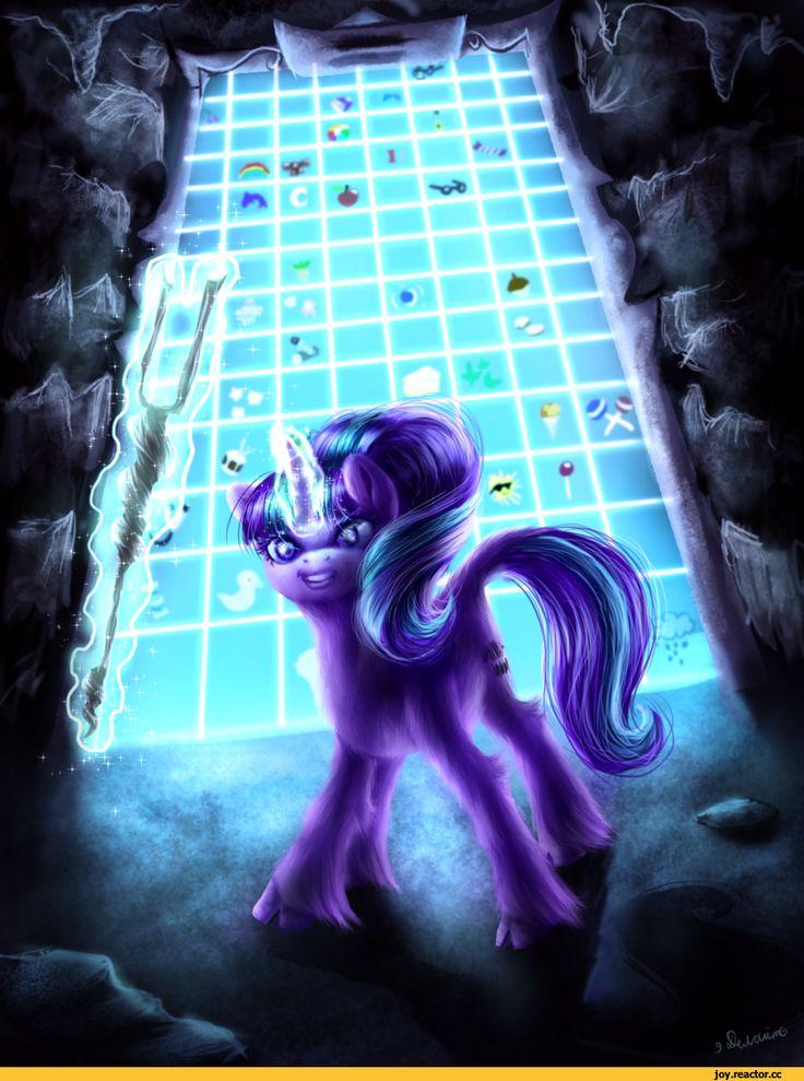 Starlight Glimmer My Little Pony Pinterest Pony And MLP