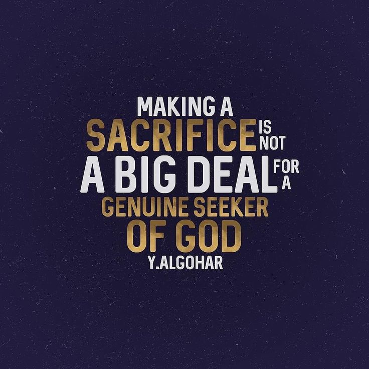 #QuoteoftheDay 'Making a sacrifice is not a big deal for a genuine seeker of G… – Love