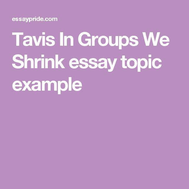 essay citations examples